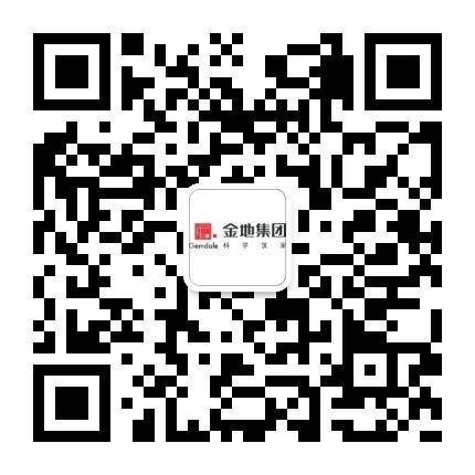 金地校招二维码.jpg